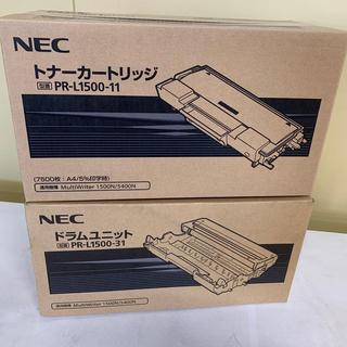 エヌイーシー(NEC)のNEC PR-L1500-11と31 純正未使用(OA機器)