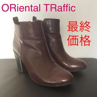 ORiental TRaffic - 値下げ*ショートブーツ ワインレッドブラウン Mサイズ
