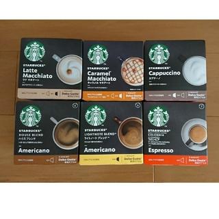 ネスレ(Nestle)のネスレ ドルチェグスト 専用カプセル(コーヒー)