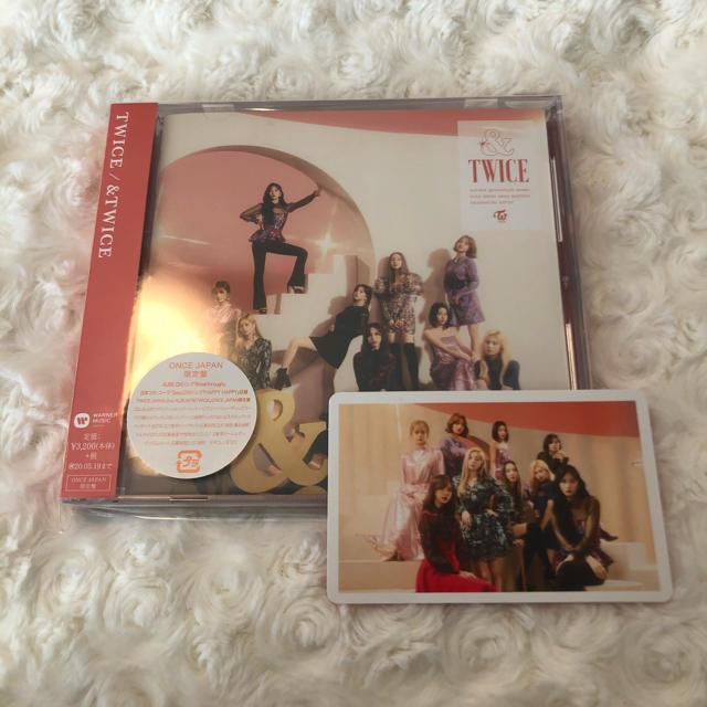 Waste(twice)(ウェストトゥワイス)のTWICE♡ONCE JAPAN限定♡&TWICE エンタメ/ホビーのCD(K-POP/アジア)の商品写真