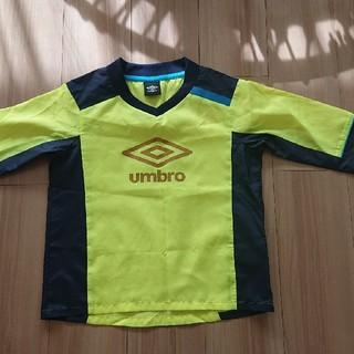 UMBRO - umbroピステ130