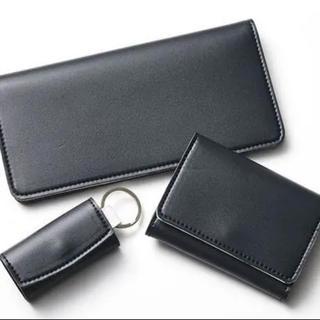 シップス(SHIPS)のシップス 財布 キーケース 付録(長財布)