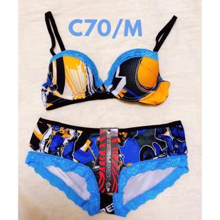 ブラ&ショーツセット C70/M(ブラ&ショーツセット)