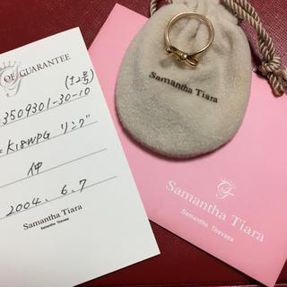 Samantha Tiara - サマンサティアラ Samantha tiara k18pg ダイヤモンド リング