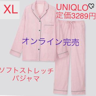 UNIQLO - ユニクロ UNIQLO ソフトストレッチパジャマ XL