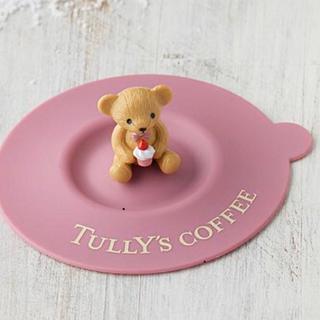 タリーズコーヒー(TULLY'S COFFEE)のタリーズ  ベアフル マグカップキャップ カップケーキ モーヴピンク(その他)