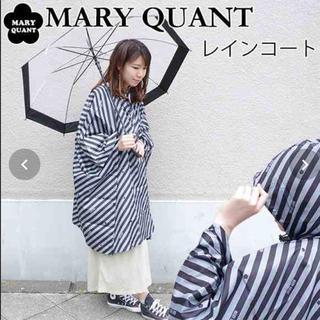 マリークワント(MARY QUANT)のマリークワント  レインポンチョ  新品未開封(レインコート)