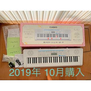 カシオ(CASIO)のカシオ  光ナビゲーション付  キーボード  LK-311  (キーボード/シンセサイザー)
