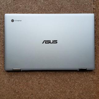 エイスース(ASUS)のASUS chromebook flip C434(ノートPC)