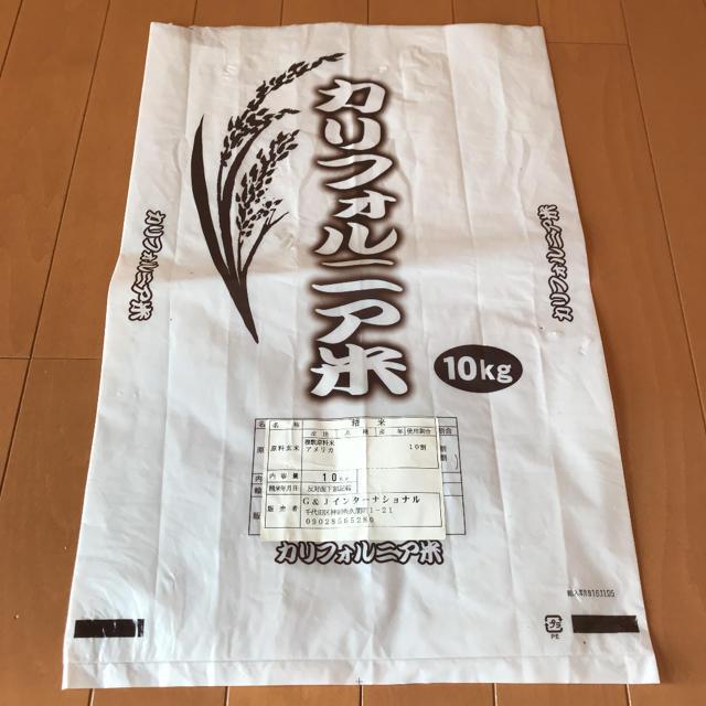 米袋 10kg そり 食品/飲料/酒の食品(米/穀物)の商品写真
