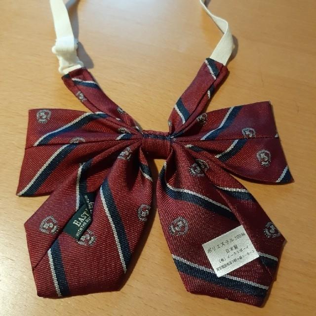 EASTBOY(イーストボーイ)のイーストボーイ リボン 赤 レディースのファッション小物(その他)の商品写真
