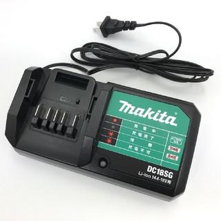 新品 マキタ DC18SG ライトバッテリ専用充電器 14.4V 純正(工具/メンテナンス)