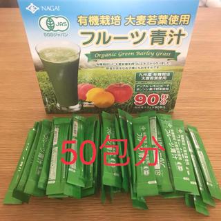 コストコ(コストコ)のコストコNAGAI有機栽培大麦若葉使用フルーツ青汁50包★未使用(青汁/ケール加工食品)