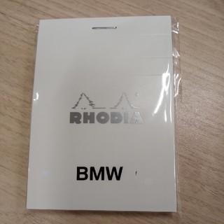 ビーエムダブリュー(BMW)のメモ帳 未使用 未開封(ノート/メモ帳/ふせん)