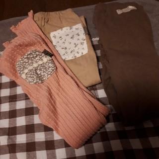 Biquette - 女の子130センチ スパッツ未着用2つ試着のみ1つのセット