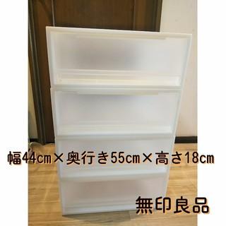 MUJI (無印良品) - 無印良品 4個セット PPクローゼットケース