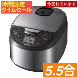 SHARP - 【新品】炊飯器 5.5合炊き シャープ 黒厚釜 KS-S10J-S