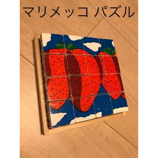 マリメッコ(marimekko)のマリメッコ パズル 木製(置物)