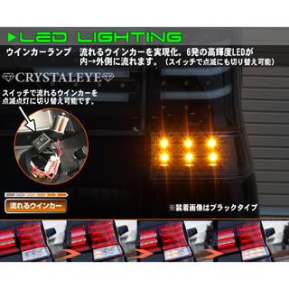 ダイハツ(ダイハツ)のL375S/385SタントカスタムテールV3ブラック(車種別パーツ)