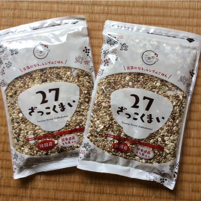 27ざっこくまい 450g x2袋 食品/飲料/酒の食品(米/穀物)の商品写真