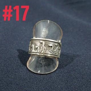 silver925 波ring#17(リング(指輪))