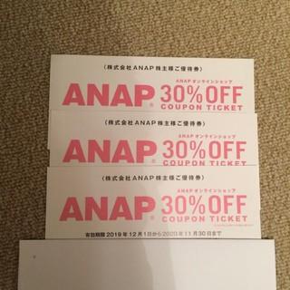 アナップ(ANAP)の最新  未使用品 ANAP 株主優待 3枚(ショッピング)
