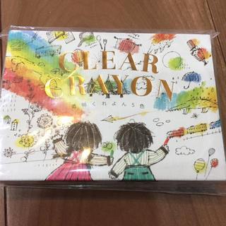 コクヨ(コクヨ)のKOKUYO 透明くれよん 5色 clear crayon クリアクレヨン(クレヨン/パステル)