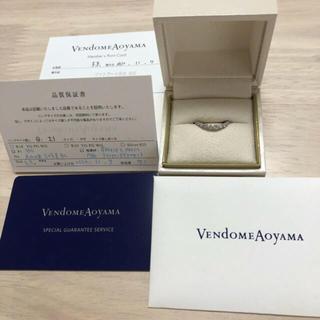 ヴァンドームアオヤマ(Vendome Aoyama)のヴァンドームアオヤマハーフエタニティリングプラチナダイヤモンドリング(リング(指輪))