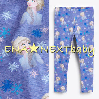 NEXT - next♡ネクスト ブルー アナと雪の女王 レギンス