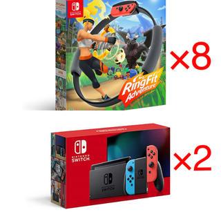 ニンテンドースイッチ(Nintendo Switch)のリングフィットアドベンチャー Switchネオン新型(家庭用ゲームソフト)