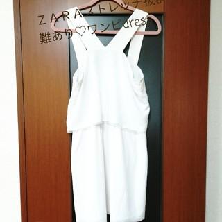 ザラ(ZARA)のZARA ザラストレッチ抜群 難あり♡ワンピdress 2点目半額(ナイトドレス)
