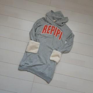 repipi armario - repipi armario*M*160*ワンピース*スウェット*パーカー*ボア