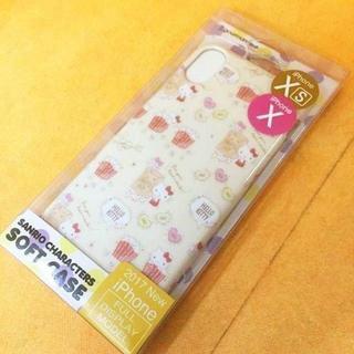ハローキティ - サンリオ キティ iPhoneX/Xs 兼用 スマホケース SAN762KTB