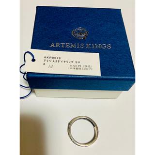 アルテミスクラシック(Artemis Classic)のアルテミスキングス シルバーリング SV(リング(指輪))