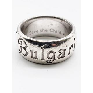 ブルガリ(BVLGARI)の465/ブルガリ セーブザチルドレン リング シルバー 925 指輪(リング(指輪))