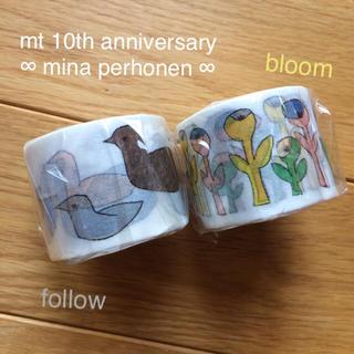 mina perhonen - 値下げ mt10周年アニバーサリーミナfollow&bloom