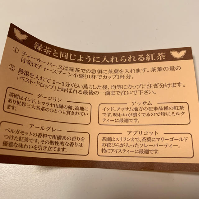 新品未使用 紅茶缶 食品/飲料/酒の飲料(茶)の商品写真