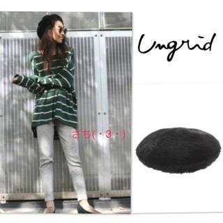 アングリッド(Ungrid)のUngrid♡アンゴラベレー帽♡(ハンチング/ベレー帽)
