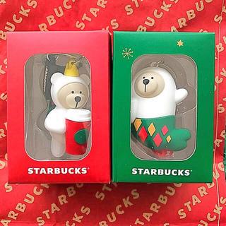 Starbucks Coffee - スタバ 台湾 ホリデー 2019 北極熊&あざらし ベアリスタ キーチェーン