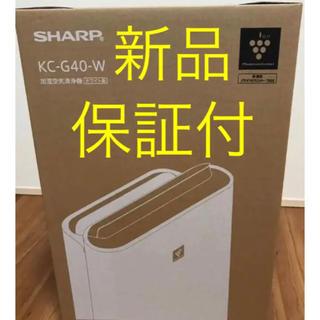 SHARP - ■新品■加湿空気清浄機  KC-G40-W 白■プラズマクラスター7000■