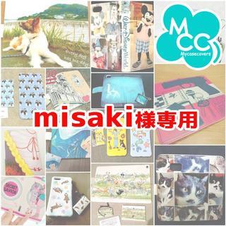 misaki様専用 Galaxy S8+ オンリーワンスマホケース(Androidケース)