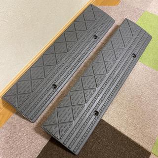 アイリスオーヤマ(アイリスオーヤマ)のミニ段差プレートNDP-60AE 2個セット 送料込み‼︎(その他)