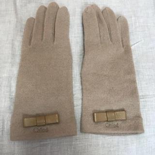 クロエ(Chloe)の【中古】クロエ 手袋 ベージュブラウン(手袋)