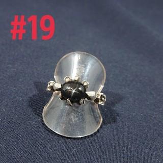 silver925 ブラックスタードラゴンring#19(リング(指輪))