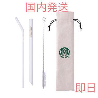 Starbucks Coffee - 台湾 スターバックス リユーザブル ストローセット