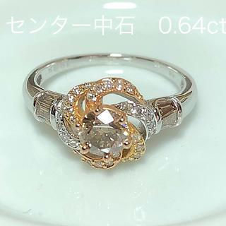 k18 18金 ブラウン ダイヤモンド 0.98ct  リング 指輪(リング(指輪))
