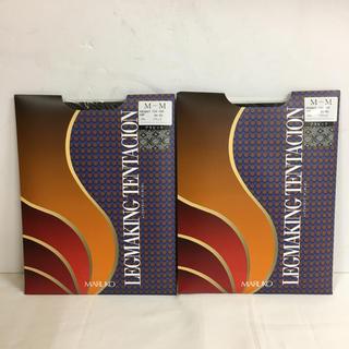MARUKO - マルコ レッグメイキング テンタシオン ブラック 2枚セット