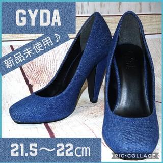 ジェイダ(GYDA)のGYDA デニム パンプス(ハイヒール/パンプス)