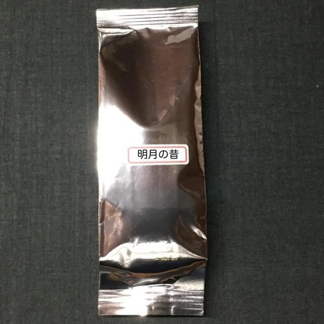 お抹茶 濃茶「明月の昔」尾道 溝口家 宇治園製茶株式会社 袋入50g 食品/飲料/酒の飲料(茶)の商品写真