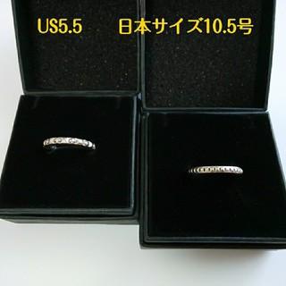 クロムハーツ(Chrome Hearts)のクロムハーツ トゥルーファッキンパンクリング 2本組 US5.5 10.5号(リング(指輪))